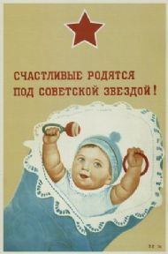 Vintage Russian poster - Happy to be born under the soviet star! 1936